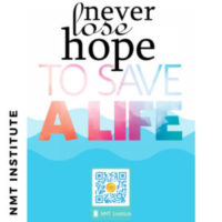 Never-lose-hope-2018-300x300